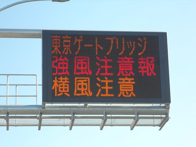 chichibu20120636.jpg