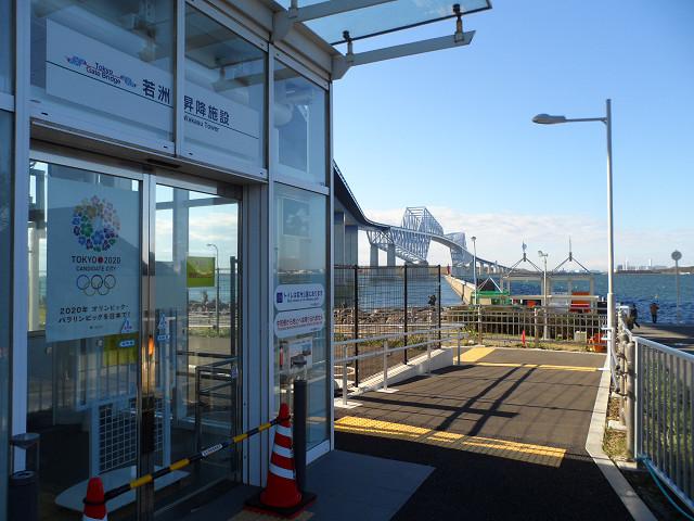 chichibu20120638.jpg