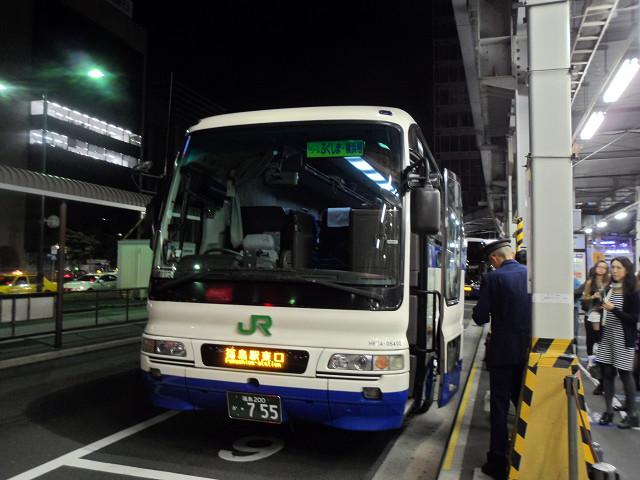 fukushima20120410.jpg