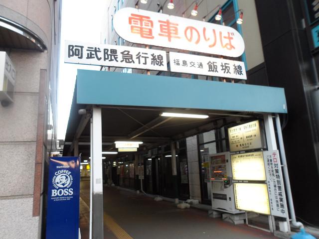 fukushima20120411.jpg