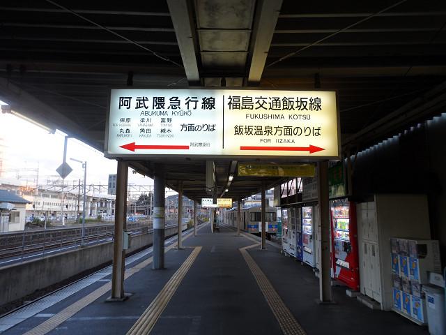fukushima20120412.jpg