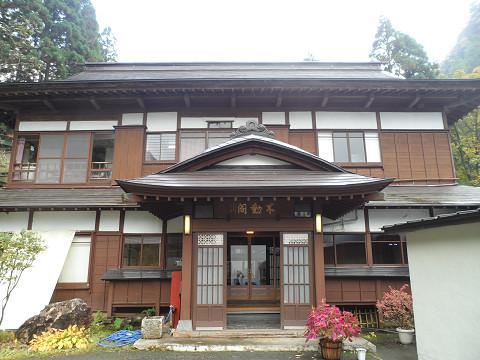fukushima20120496.jpg