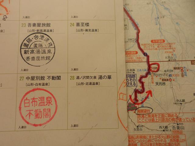 fukushima20120501.jpg