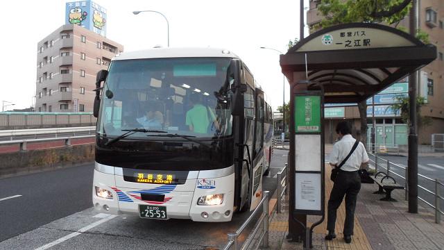 kagoshima20120088.jpg