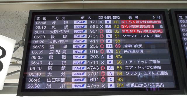 kagoshima20120090.jpg