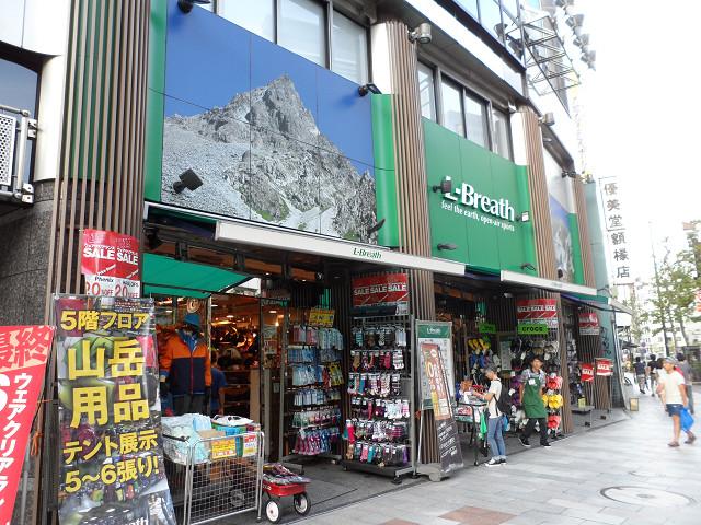 kagoshima20120275.jpg