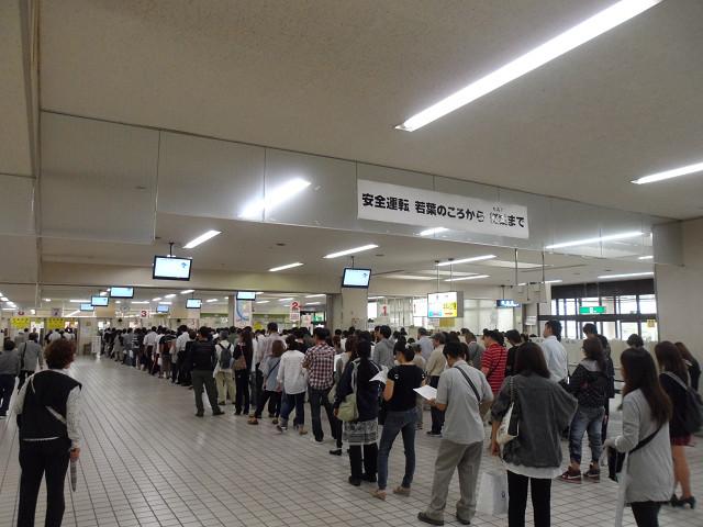 kagoshima20120291.jpg