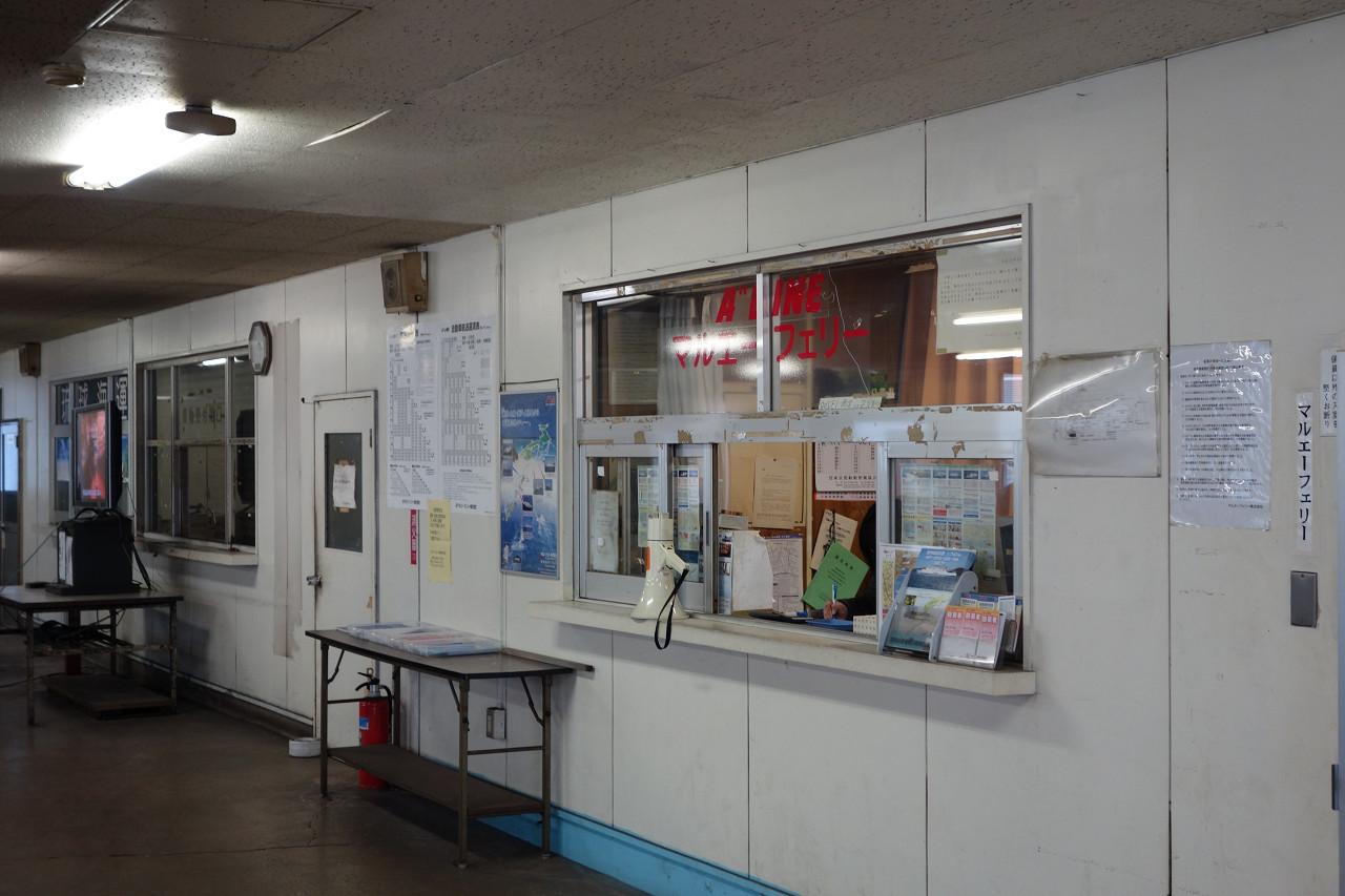 okinawaa0700.jpg