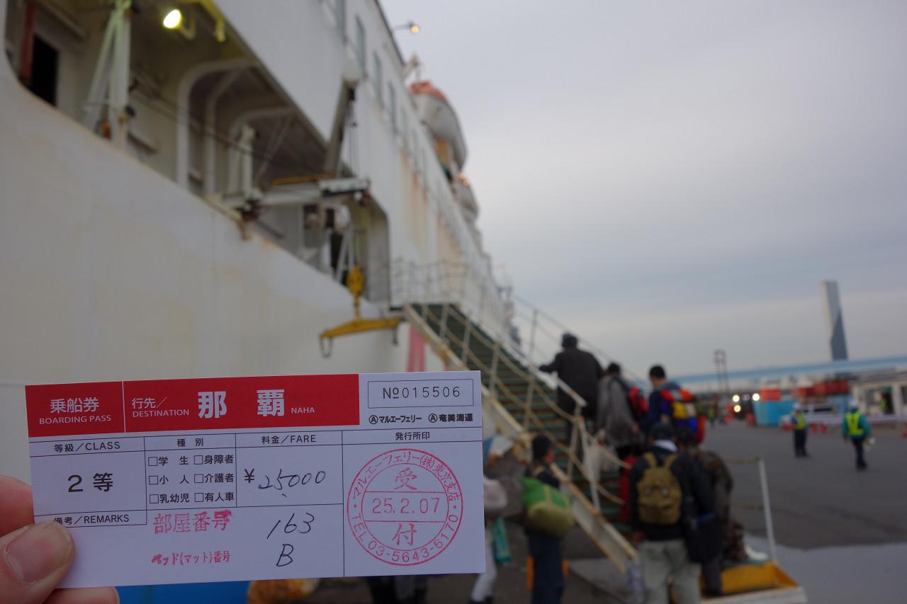 okinawaa0702.jpg