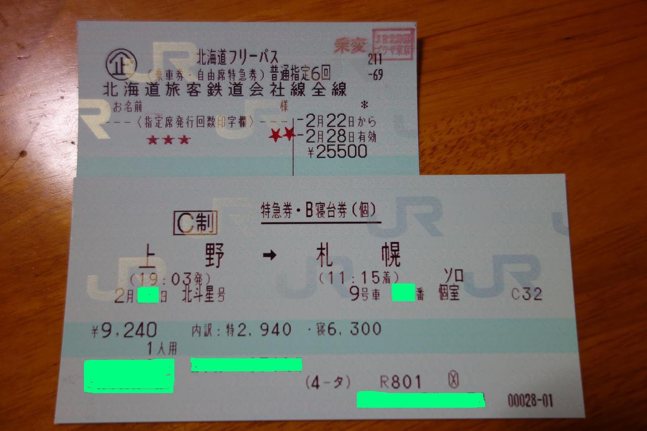 tokyo0696.jpg