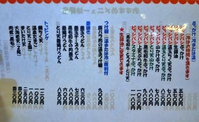 DSC01982.jpg