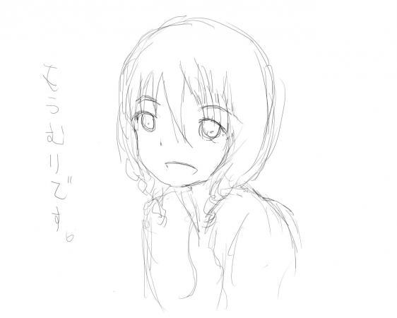kazu1.jpg