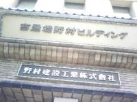 J0010610.jpg