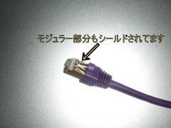 DSCF3486_R.jpg
