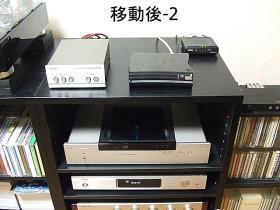 DSCF3632_R.jpg