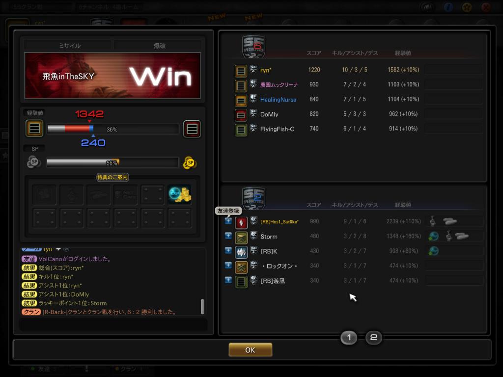 ScreenShot00000.png
