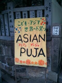 PhotoHenshu_20120725230033.jpg