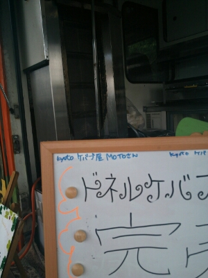 PhotoHenshu_20120924033004.jpg