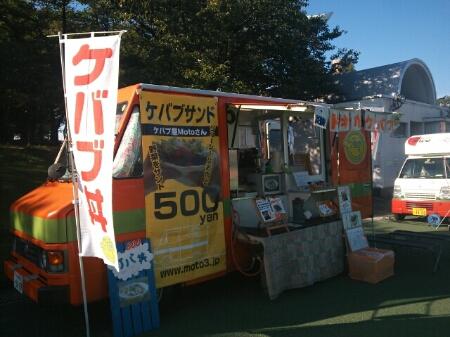 PhotoHenshu_20121010140553.jpg