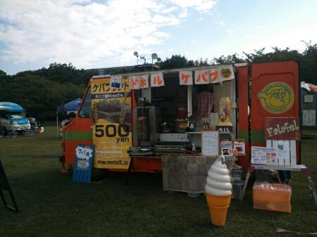 PhotoHenshu_20121010151434.jpg