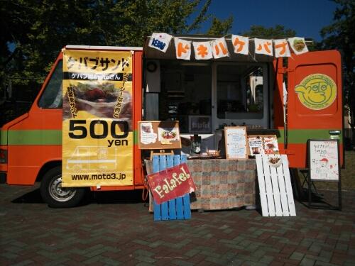 PhotoHenshu_20121031225819.jpg