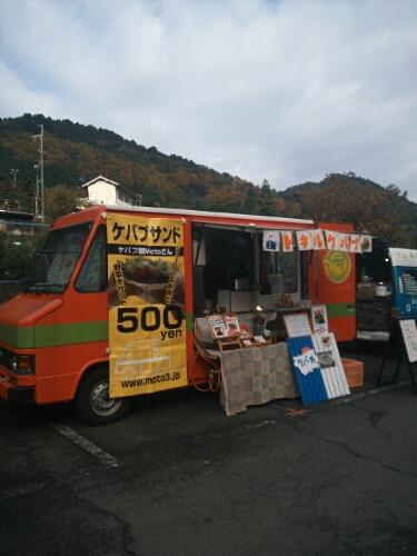 PhotoHenshu_20121125002342.jpg