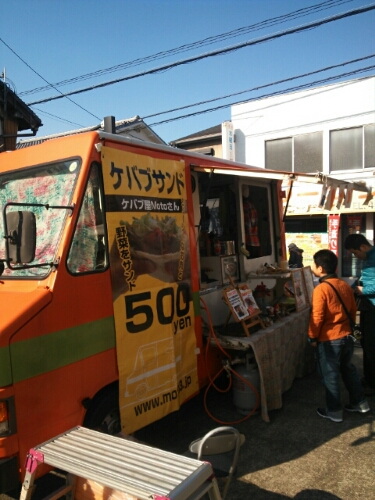 PhotoHenshu_20121210114744.jpg