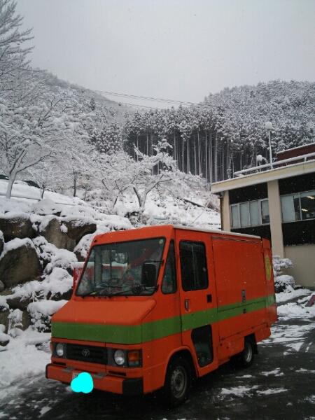 PhotoHenshu_20130216155332.jpg