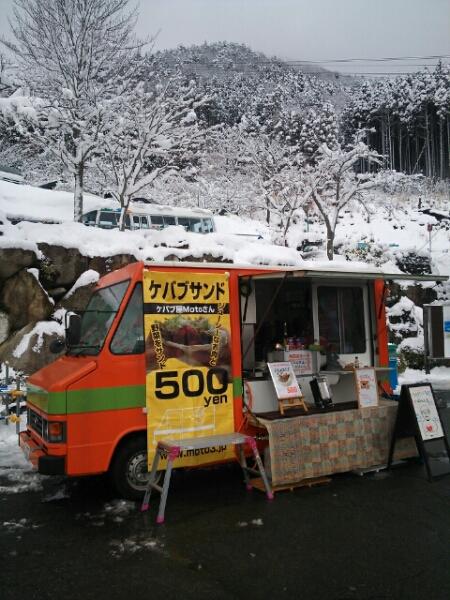 PhotoHenshu_20130217111201.jpg