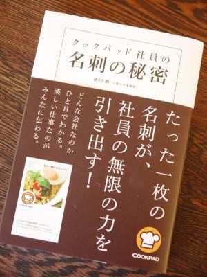 20130211書籍