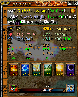 RedStone 12.10.11[03]