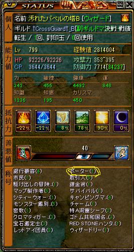 RedStone 12.10.22[09]