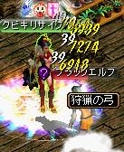 RedStone 12.10.22[04]