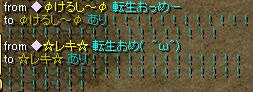 RedStone 12.11.03[15]