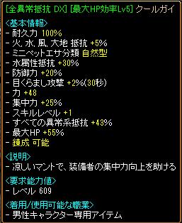 RedStone 12.11.06[00]