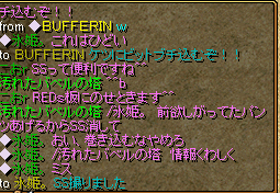 RedStone 12.11.08[00]