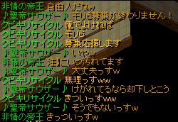 RedStone 12.11.09[02]