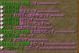 RedStone 12.11.10[03]