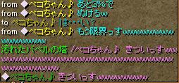 RedStone 12.11.10[04]