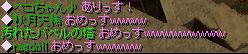 RedStone 12.11.10[06]