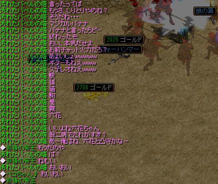 RedStone 12.11.16[09]