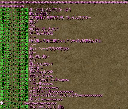 RedStone 12.11.16[10]