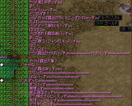 RedStone 12.11.16[11]