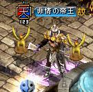 RedStone 12.11.13[02]