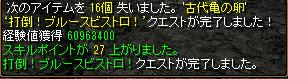 RedStone 12.11.27[09]