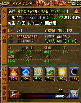 RedStone 12.11.29[07]