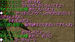RedStone 12.12.28[05]