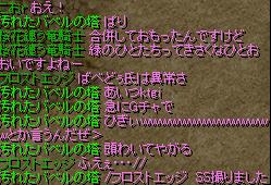RedStone 12.12.28[06]