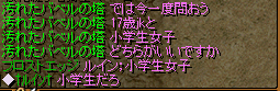 RedStone 12.12.28[08]