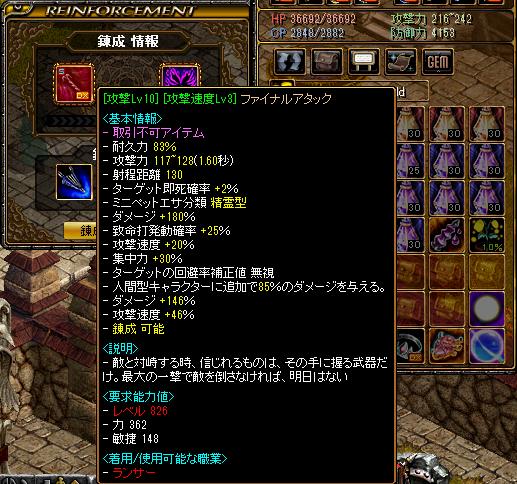RedStone 13.01.03[09]